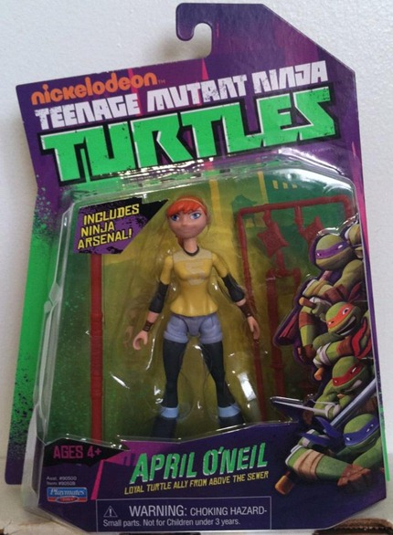 TMNTfigures(April)