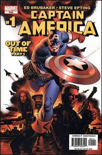 captainamerica2005