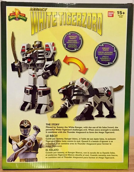 white_tigerzord_box_back