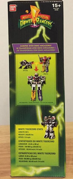 white_tigerzord_box_side2