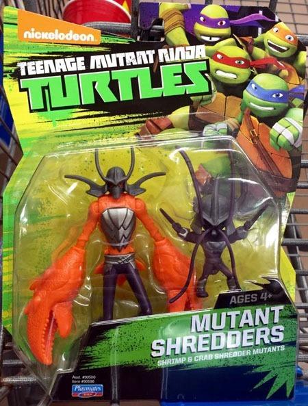 mutant_shredders_front