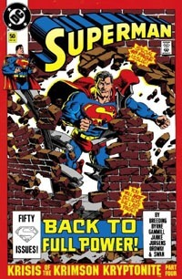 superman(1987)0050